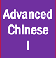 Advanced Chinese I (2019 Spring)