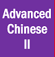 Advanced Chinese II (2019 Spring)