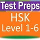 HSK Test Prep Level 1-6  (2017 Fall)