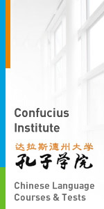 Confucius Institute - Courses/Tests/ Workshops