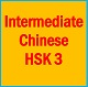Intermediate Chinese HSK 3 (2019 Spring)