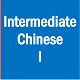 Intermediate Chinese I (2019 Spring)