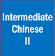 Intermediate Chinese II (2019 Spring)